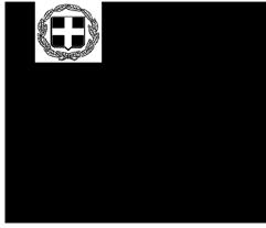 logo-ypourgoioy-ygeias